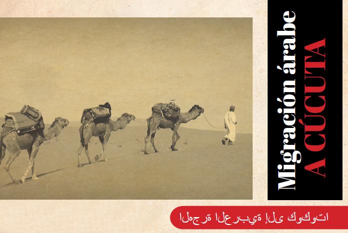 migracion_arabe