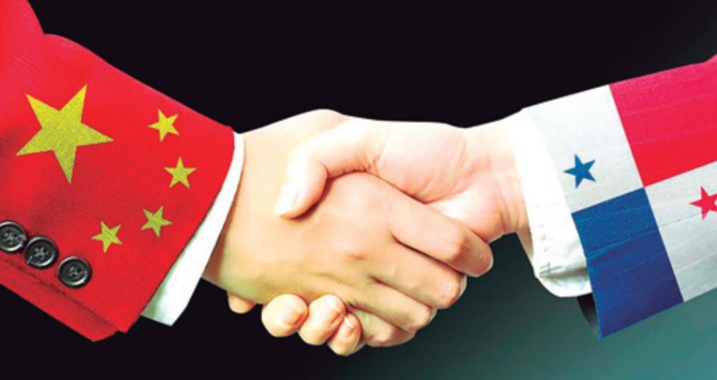 China y Panamá