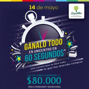 MAYO 14 | GÁNATELO EN 60 SEGUNDOS