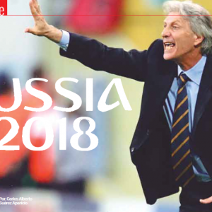 DEPORTE | Rusia 2018