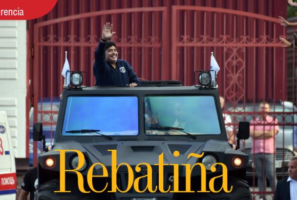 HERENCIA | REBATIÑA