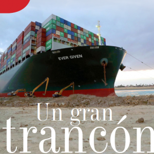 PERCANCE | UN GRAN TRANCÓN